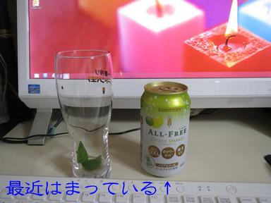 Img_0055_1_1