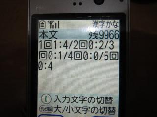 Img_1120