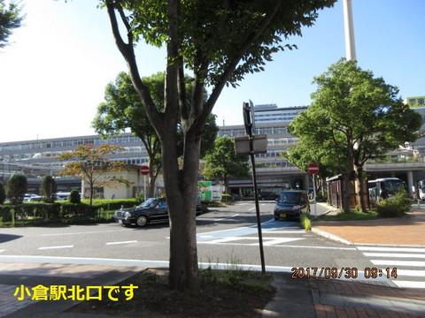 Img_2215