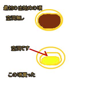 Cocolog_oekaki_2014_03_10_09_48