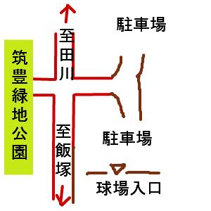 Cocolog_oekaki_2014_05_13_17_13