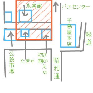 Cocolog_oekaki_2014_10_07_15_13