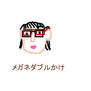 Cocolog_oekaki_2015_09_10_15_05