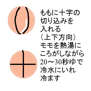 Cocolog_oekaki_2016_08_30_11_56