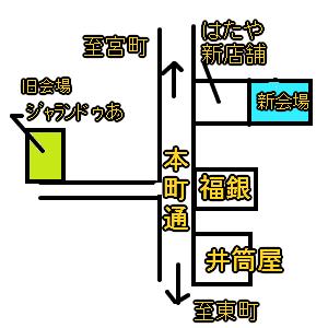 Cocolog_oekaki_2016_12_20_10_33