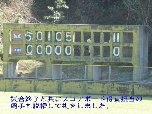 Img_6983