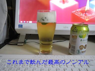 Img_0057_1_1