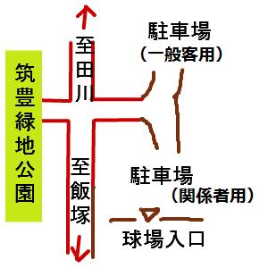 Cocolog_oekaki_2014_05_13_17_131_3