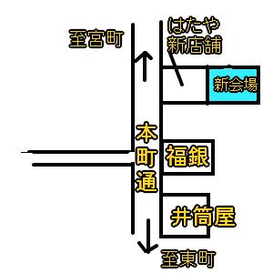 Cocolog_oekaki_2016_12_20_10_33_3