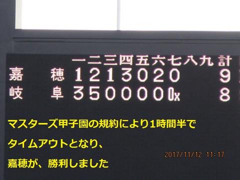Img_2951
