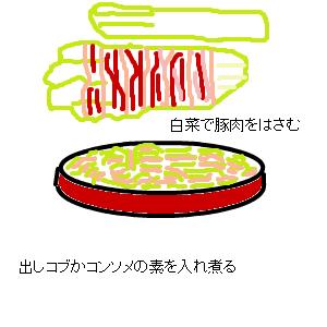 Cocolog_oekaki_2010_12_11_10_50