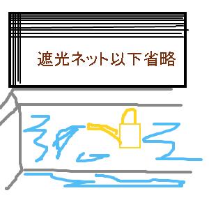 Cocolog_oekaki_2013_07_24_15_00