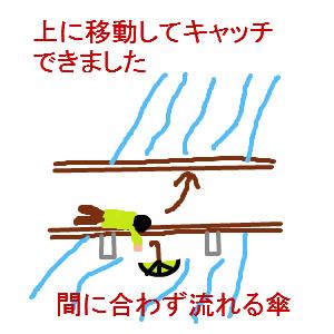 Cocolog_oekaki_2013_11_01_13_52