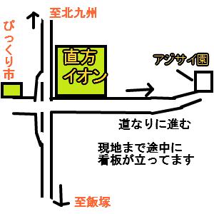Cocolog_oekaki_2015_06_21_18_52
